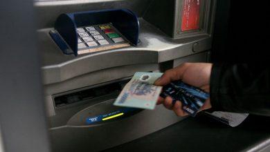 Photo of Máy ATM nuốt thẻ phải làm sao? Cách lấy lại như thế nào?
