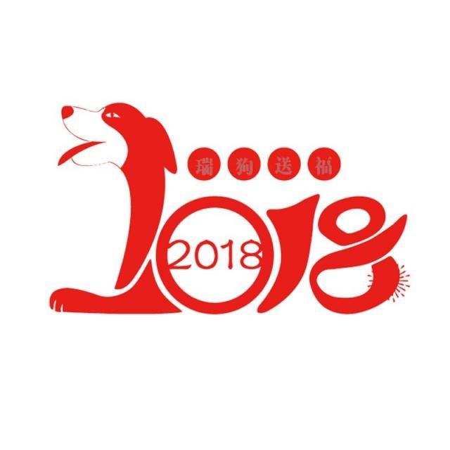 Năm 2018 là năm con gì và nó có điều gì đặc biệt
