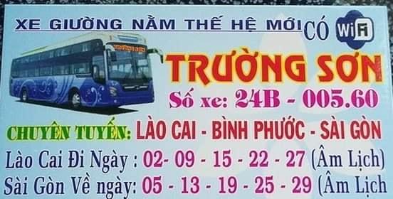 Nhà xe Trường Sơn (Lào Cai - Bình Phước - Sài Gòn)