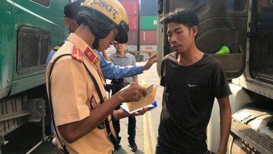 Photo of Phát hiện tài xế container dương tính ma túy ở cảng Cát Lái