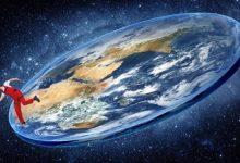 Thế giới phẳng là gì?