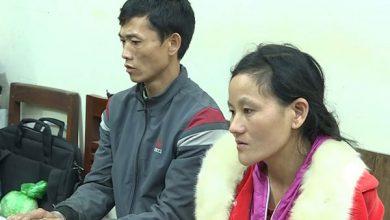 Photo of Bắt giữ vợ chồng người dân tộc Mông ở Sơn La tàng trữ 20 bánh heroin