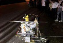 Photo of Đình chỉ công tác thiếu tá biên phòng lái ôtô tông chết người