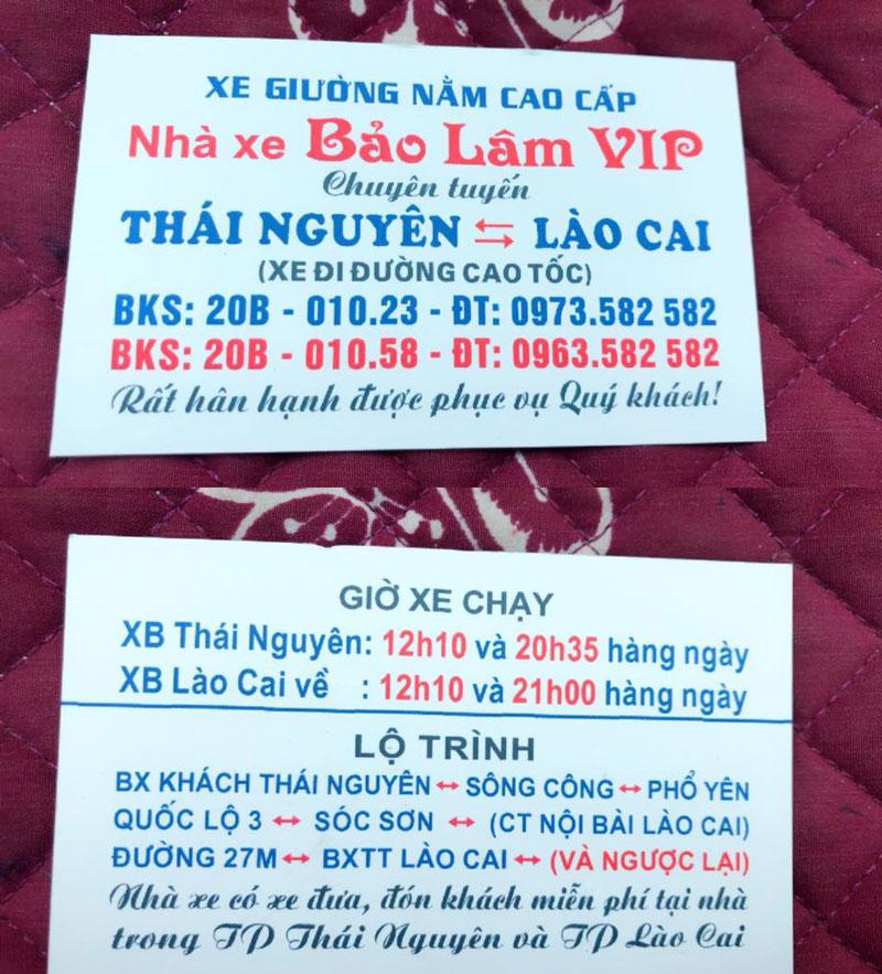 Nhà xe Bảo Lâm (Thái Nguyên - Lào Cai)