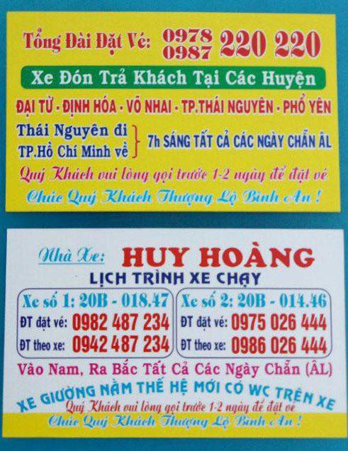 Nhà xe Huy Hoàng (Thái Nguyên - Sài Gòn)