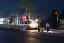 Photo of Tìm thân nhân người đàn ông tử vong lúc nửa đêm trên QL 1A