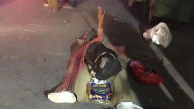 Photo of Xe khách Phương Trang gây tai nạn chết người rồi lái xe bỏ chạy