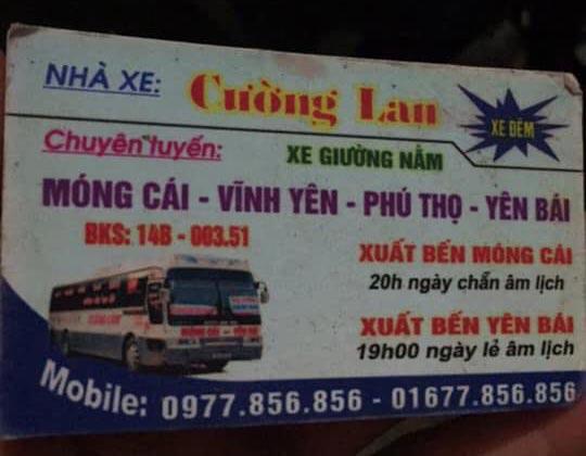 Nhà xe Cường Lan (Móng Cái - Yên Bái)
