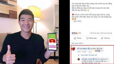 Photo of Duy Mạnh tiết lộ thu nhập của Đức Chinh sau mỗi status trên Facebook