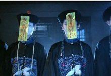 Photo of Cương thi là gì? Bí ẩn về ngôi làng cương thi ở Trung Quốc