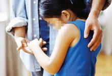 Photo of NÓNG: Điều tra nghi án thầy giáo xâm hại nhiều nữ sinh lớp 1