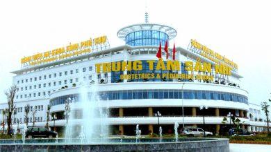 """Photo of Trung tâm Sản Nhi Phú Thọ hồi đáp thông tin """"thu chênh lệch tiền giường"""""""