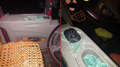 Photo of Phú Thọ: Công an xác minh nghi vấn ô tô bị bắn vỡ kính bằng súng khi chạy trên quốc lộ