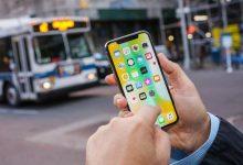 Photo of TP.HCM đề xuất đánh thuế tiêu thụ đặc biệt với điện thoại, nước hoa, mỹ phẩm, dịch vụ kinh doanh game