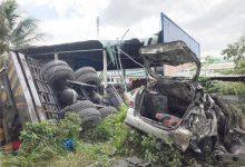 Photo of TNGT 2 xe ô tô rơi ở cầu Hàm Luông: Thêm 2 người tử vong