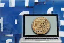 Photo of Tiền điện tử Libra chính thức được mạng xã hội Facebook công bố