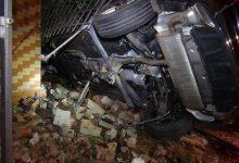Photo of Xe Mercedes chạy tốc độ kinh hoàng tông 3 căn nhà khiến 1 người tử vong