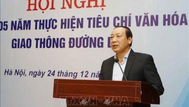 Photo of Nguyên Thứ trưởng Bộ GTVT Nguyễn Hồng Trường bị cách chức Ủy viên Ban cán sự đảng