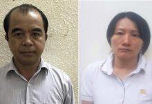 Photo of Khởi tố, bắt tạm giam Hiệu trưởng Đại học Đông Đô và một số đồng phạm