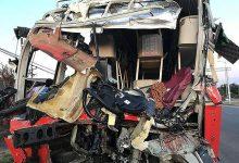 Photo of Hai xe giường nằm tông nhau, 1 người chết, 40 người bị thương