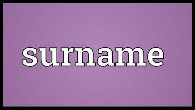 Photo of Surname là gì? Cách điền thông tin cá nhân chính xác