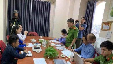 Photo of Bắt khẩn cấp Chủ tịch HĐQT và Giám đốc công ty địa ốc Alibaba