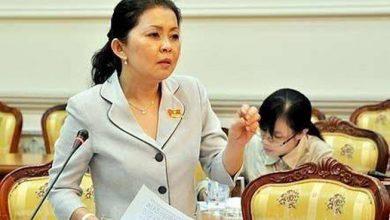 Photo of Bộ Công an truy nã nguyên Giám đốc Sở Tài chính TP HCM