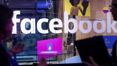 Photo of Điều tra nhóm chuyên lừa đảo trúng thưởng qua Facebook chiếm đoạt hàng tỉ đồng