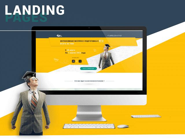 Landing page là đích đến của traffic, khách hàng có thể tìm được thông tin mà mình cần bằng 1 bước