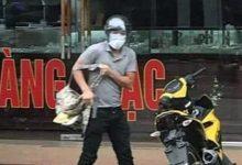 Photo of Xác định danh tính nghi phạm cầm súng cướp tiệm vàng ở Quảng Ninh