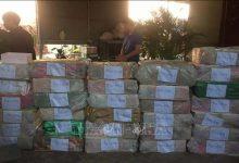 Photo of Công an Vĩnh Phúc bắt giữ gần 1 tấn pháo các loại