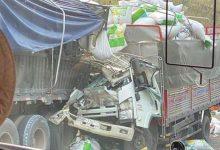 Photo of Tài xế ở Vĩnh Phúc sử dụng rượu bia gây tai nạn khiến 1 người thiệt mạng