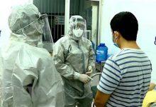 Photo of Bộ Y tế: 3 người Việt Nam trở về từ Vũ Hán nhiễm virus nCoV dương tính