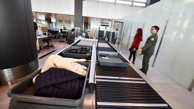 Photo of Hành lý cụ ông 75 tuổi phát nổ tại sân bay Vân Đồn khiến 2 người bị thương
