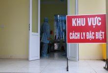 Photo of Việt Nam có thêm 61 ca nghi nhiễm Covid-19, nâng số người bị cách ly lên 92