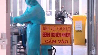 Photo of Xác định ca nhiễm nCoV thứ 14 tại Việt Nam, là ca thứ 9 tại Vĩnh Phúc