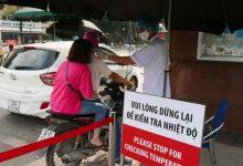 Photo of Thông báo khẩn: Ngừng ra vào Bệnh viện Bạch Mai