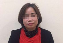 """Photo of """"U50"""" ở Phú Thọ môi giới mại dâm cho khách với giá 600.000 đồng/lượt"""