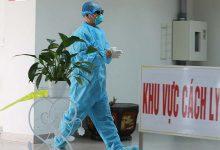Photo of Thêm 4 ca mắc mới Covid-19, Việt Nam ghi nhận 249 ca nhiễm bệnh