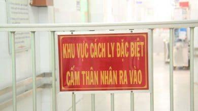 Photo of Thêm 5 trường hợp mắc Covid-19 tại Việt Nam, nâng tổng số ca nhiễm lên 212