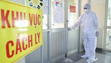 Photo of Bộ Y tế công bố thêm 4 ca mắc COVID-19, Việt Nam có tổng 318 ca