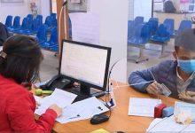 Photo of Hướng dẫn thủ tục giúp người dân nhận gói hỗ trợ 62.000 tỷ
