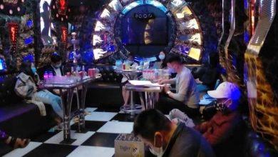 """Photo of Phú Thọ: Bắt nhóm thanh niên """"mở tiệc"""" ma túy bay lắc trong quán karaoke"""