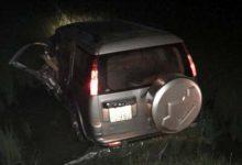 Photo of Ô tô con va chạm mạnh xe bồn, tài xế tử vong trong đêm