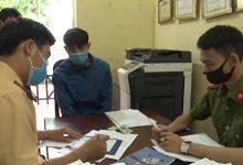 Photo of Tam Đảo: Xử lý 24 trường hợp không đeo khẩu trang tại nơi công cộng
