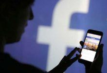 Photo of Từ 15/04: Tự ý đăng ảnh người khác lên Facebook phạt tới 20 triệu