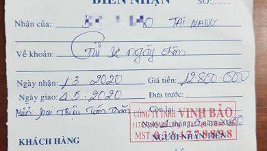 """Photo of Bị tạm giữ xe """"oan"""", chủ xe bức xúc khi mất gần 13 triệu tiền phí gửi xe"""