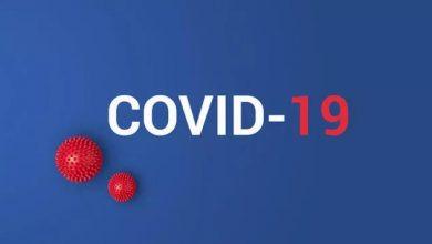 Photo of Sáng 15/5, Việt Nam công bố thêm 24 ca nhiễm COVID-19 mới