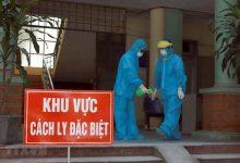 Photo of Vĩnh Phúc: Cách ly y tế 9 công dân để phòng chống dịch COVID-19