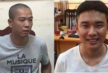 Photo of Hai đối tượng nổ súng CƯỚP Ngân hàng BIDV – Chi nhánh Ngọc Khánh, Hà Nội đã bị bắt